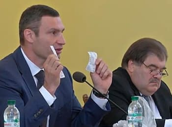 Klitschko called unsatisfactory work of departments of the Kyiv city administration