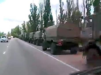 Column of the Russian military equipment moving toward Ukraine, on June 15, 2014