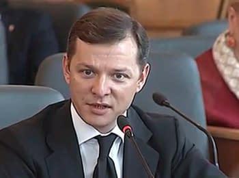 Ляшко призвал расстрелять предателей и мародеров, 16.06.2014