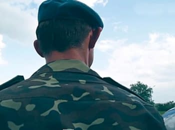 Спецназовец: Не сдавайте нас!