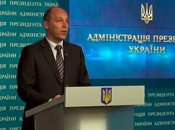 Parubiy: The authorities will provide to gunmen two weeks to leave Ukraine