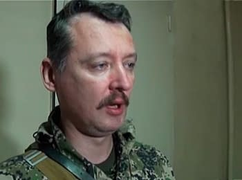 Strelkov complained that without intervention of the Russian Federation a gunmen will hold on at most a month, on June 16, 2014