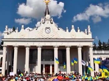 Возвращение Геннадия Кернеса в Харьков, 17.06.2014
