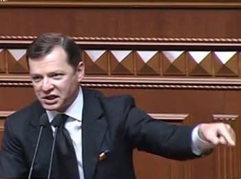 Ляшко: Ефремова и Симоненко следует сажать в самолеты с украинскими военными