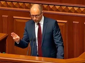 Yatsenyuk about gas: «I won't give in without a fight!» (June 17, 2014)