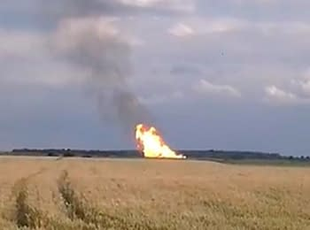 On the gas pipeline in Poltava region there was an explosion, on June 17, 2014