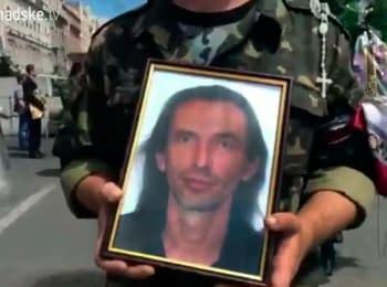 Майдан: Прощання з Володимиром Марцішевським (17.06.2014)