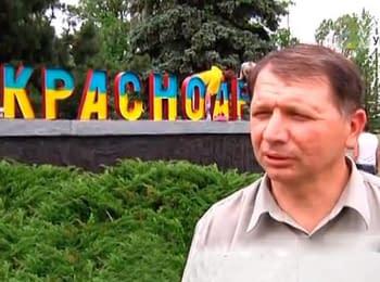 Красноармійськ: синьо-жовта назва