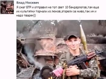 Former policeman brags that killed the Ukrainian soldiers