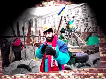 Документальний фільм «Майдан. Мистецтво спротиву»