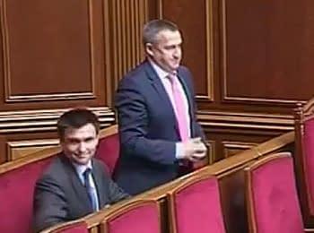 Парламент звільнив Дещицю і призначив Клімкіна главою МЗС, 19.06.2014