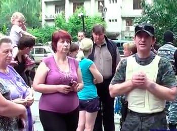 Зорян Шкиряк о методике размещения временных переселенцев на базе Святогорска