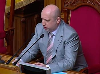 Turchynov: Armed forces of Ukraine actually finished operation on overlapping of border (June 20, 2014)