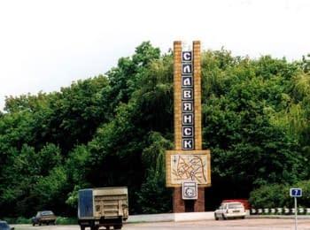 В Славянске остались 40 тысяч человек, 20.06.2014