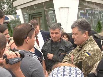 Петр Порошенко пообщался с жителями Славянска, 20.06.2014