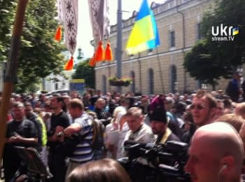 Kyiv-Pechersk Lavra, Kyiv, protest against the UOC of MP, on June 22, 2014