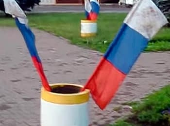 Russian flags in garbage urns. Horlivka (Donets'k region), on June 20, 2014
