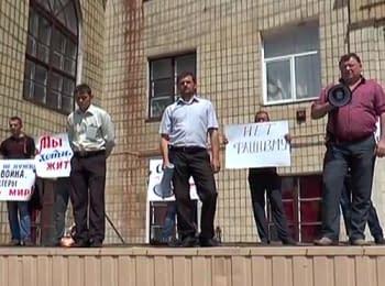 Protests of mine-workers in Komsomolets city (coalpit Komsomolets of Donbas), on June 23, 2014