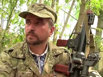 Documentary film «Battalion 24»