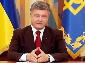 Poroshenko reported details of the peace plan in the east of Ukraine - the appeal  of the President, on June 21, 2014