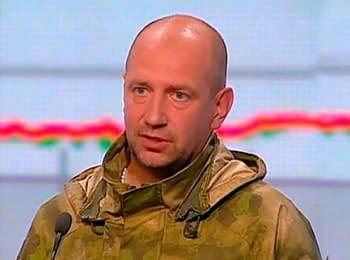 Командир батальона «Айдар» уверен, что в руководстве АТО есть предатели
