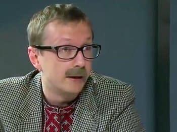 Майкл Щур про стосунки України й Росії: То не наші єноти!