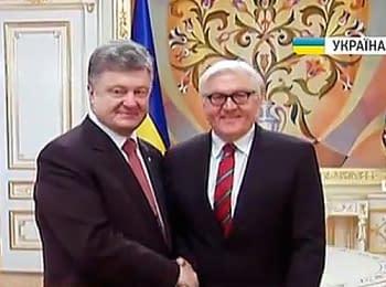 Президент Порошенко обговорив мирний план з міністром закордонних справ Німеччини, 24.06.2014