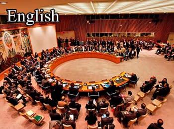 Рада Безпеки ООН - English
