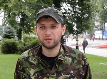 Дніпропетровськ – Президенту
