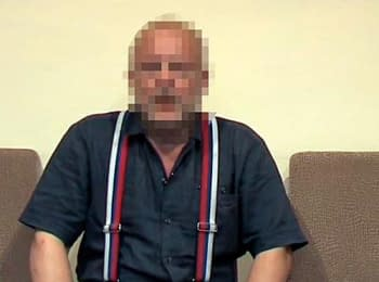 Ukrainian professor was recruited by the Russian Federal Security Service – Security Service of Ukraine