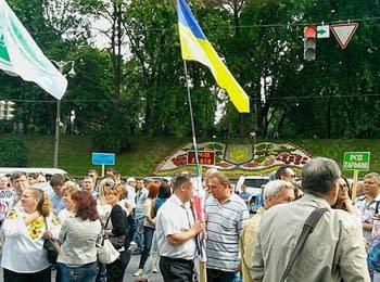 У Києві протестувальники заблокували рух біля Кабміну, 25.06.2014