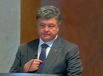 Порошенко о переговорах трехсторонней группы в Донецке, 25.06.2014