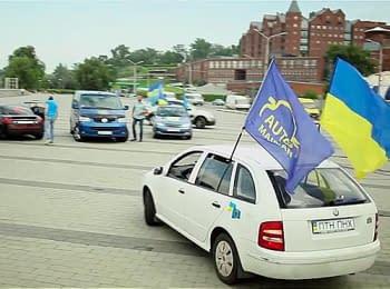 Автомайдан в Днепропетровске и Запорожье