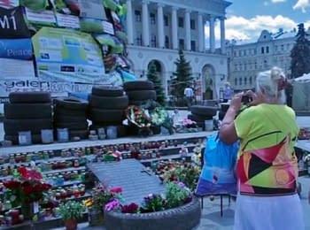 Maidan standing