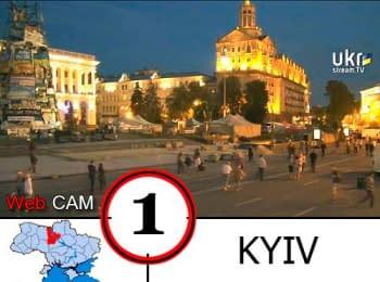 Пряма трансляція з ЄвроМайдану. Вигляд зі сцени