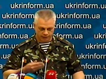 Briefing about developments in Ukraine of the Information Center of National Security and Defense Council, on June 26, 2014