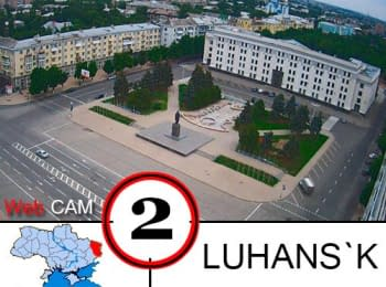 """Луганск - """"Театральная Площадь"""""""