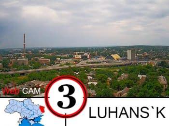 Луганск - Железнодорожный Вокзал