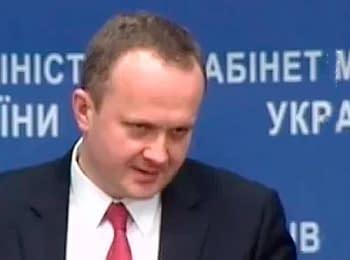 Украина отгородится от России рвом и сеткой