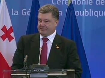 Промова Петра Порошенка на Церемонії підписання Угоди про Асоціацію з ЄС (з перекладом)