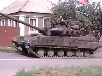 Танк с российским флагом замечен под Луганском
