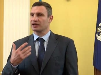 Klitschko: We have to make everything so that people could move freely on Khreshchatyk Street, on June 27, 2014