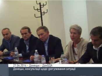 Donets'k: Tripartite consultations about resolving the situation in the east of Ukraine, on June 27, 2014