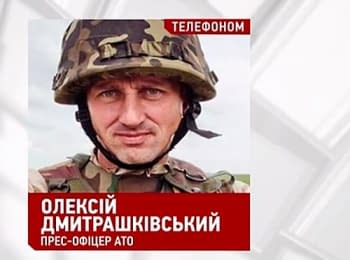Press officer of anti-terrorist operation: Terrorists going over to the side of the Ukrainian army and hand over gunmen positions, on July 1, 2014