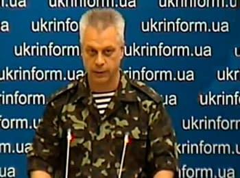 Брифінг інформаційного центру РНБО про події в Україні, 1.07.2014