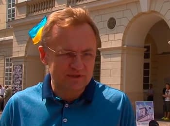 Lviv has withdrawn an application for the 2022 Winter Olympics because of a situation in the country - the mayor Sadovyi