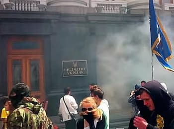 Provocation near Presidential Administration – Kyiv, on June 28, 2014