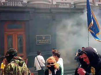 Провокація біля Адміністрації Президента – Київ, 28.06.2014