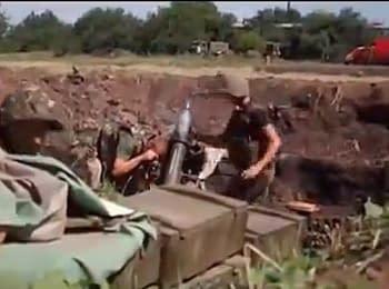 Бій на горі Карачун: силовики намагаються відбити атаку бойовиків (29.06.2014)