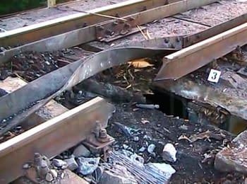 У Чугуєві підірваний залізничний міст, 29.06.2014
